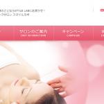 スタイルラボ公式サイト